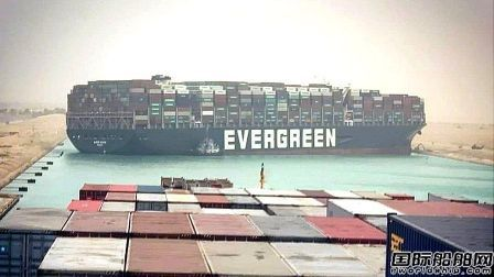 "200 ships in a long queue! Evergreen's giant ships ""block"" the global shipping artery"